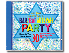 Bar Mitzvah Party Supplies