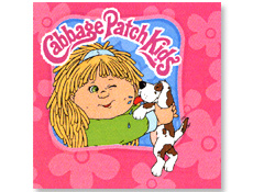 Cabbage Patch Kids Party Supplies